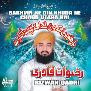 Barhvin Ke Din Khuda Ne Chand Utara Hai Vol. 8 - Islamic Naats