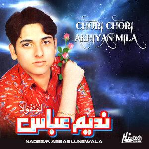 Chori Chori Akhiyan Mila