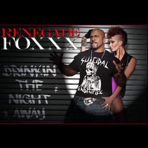 Drinking the Night Away (Club Version) [feat. Ms. Megan Johnson] - Single