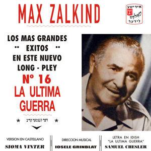 Max Zalkind Vol. 16