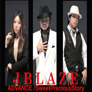 Advance/Sweet Precious Story