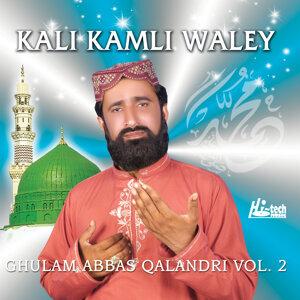 Kali Kamli Waley Vol. 2 - Islamic Naats