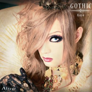 GOTHIC (Ai-type)
