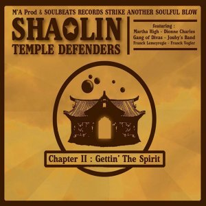 Chapter II : Gettin' the Spirit