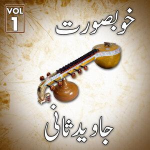 Javaid Sani, Vol. 1