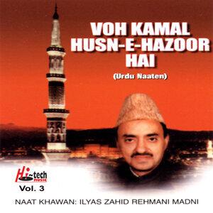 Voh Kamal Husn-E-Hazoor Hai Vol. 3 - Islamic Urdu Naats