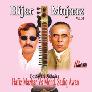 Hijar Mujaaz Vol. 51 - Pothwari Ashairs
