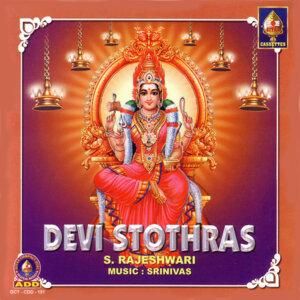 Devi Stothras