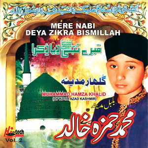 Mere Nabi Deya Zikra Bismillah Vol. 2 - Islamic Naats