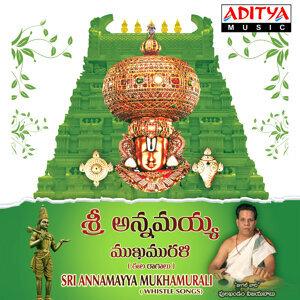 Sri Annamayya Mukhamurali