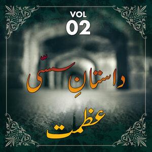 Azmat: Daastan E Sassi, Vol. 02