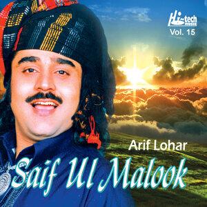 Saif Ul Malook Vol. 15