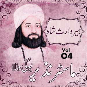Master Nazir: Heer Waris Shah, Vol. 04