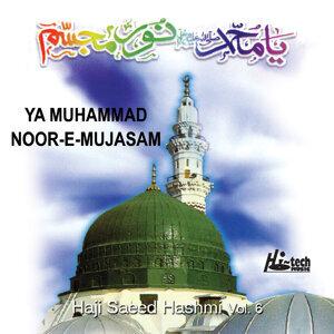 Ya Muhammad Noor-e-Mujasam Vol. 6 - Islamic Naats