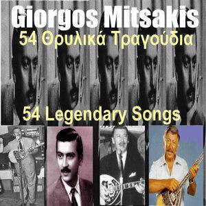 Giorgos Mitsakis 54 Thrylika Tragoudia - Yiorgos Mitsakis 54 Legendary Songs