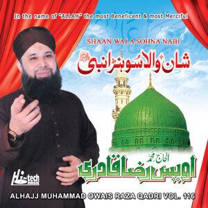 Shaan Wala Sohna Nabi Vol. 116 - Islamic Naats