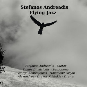 Flying Jazz from Corfu