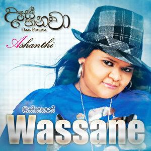 Wassane