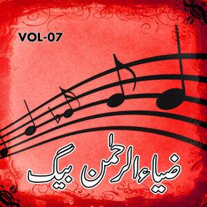 Zia-ur-Rehman Baig, Vol. 07