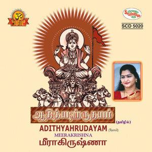 Adithyahrudayam (Tamil)