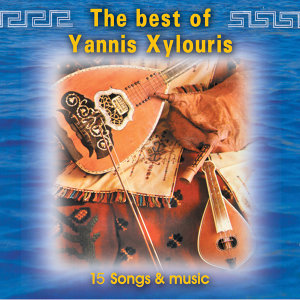 The Best of Yannis Xylouris