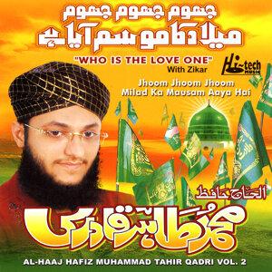 Jhoom Jhoom Jhoom Milad Ka Mausam Aaya Hai Vol. 2 - Islamic Naats