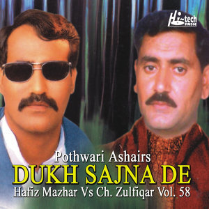 Dukh Sajna De Vol. 58 - Pothwari Ashairs
