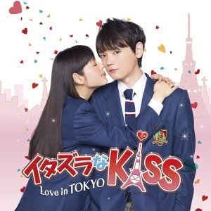 イタズラなKiss~Love in TOKYO -BACKGROUND MUSIC TRACK-