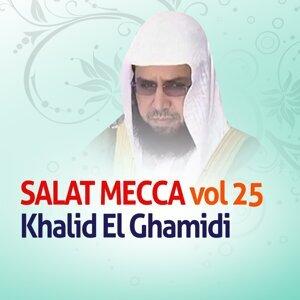 Salat Mecca, Vol. 25 - Quran - Coran - Islam