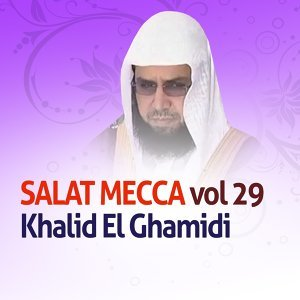 Salat mecca, vol. 29 - Quran - Coran - Islam