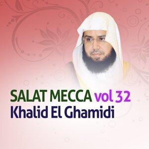 Salat Mecca, Vol. 32 - Quran - Coran - Islam