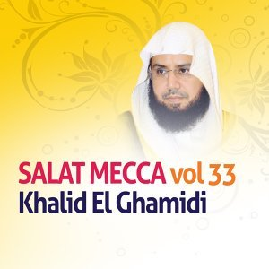 Salat Mecca, Vol. 33 - Quran - Coran - Islam