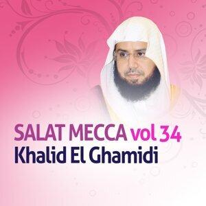 Salat Mecca, Vol. 34 - Quran - Coran - Islam