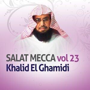 Salat mecca, vol. 23 - Quran - Coran - Islam