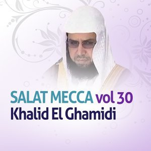Salat mecca, vol. 30 - Quran - Coran - Islam