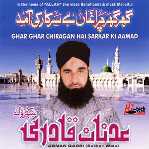 Ghar Ghar Chiragan Hai Sarkar Ki Aamad - Islamic Naats