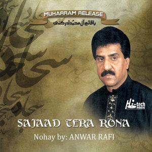 Sajaad Tera Rona - Islamic Nohay