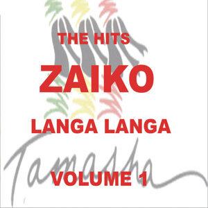 The Hits Zaiko Langa Langa Vol.1