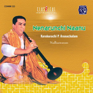 Nenarunchi Naanu