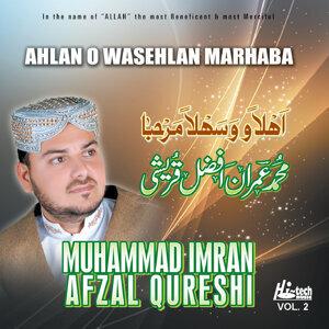Ahlan O Wasehlan Marhaba Vol.2 - Islamic Naats