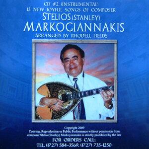 Stelios Markogiannakis, Vol. 2