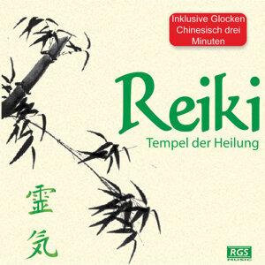 Reiki Tempel Der Heilung