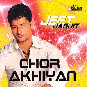 Chor Akhiyan