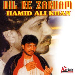 Dil Ke Zakham (Geet Aur Ghazals)