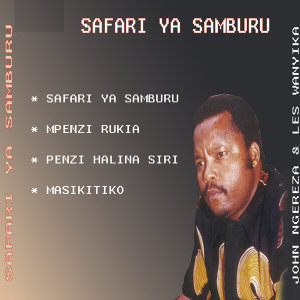 Safari Ya Samburu