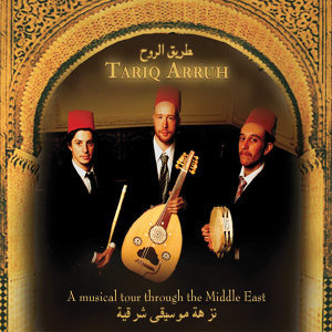 A Musical Tour Through The Middle East