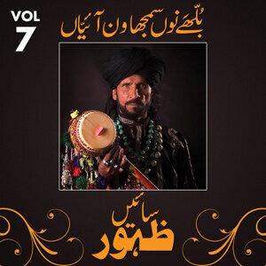 Saian Zahoor, Vol. 7