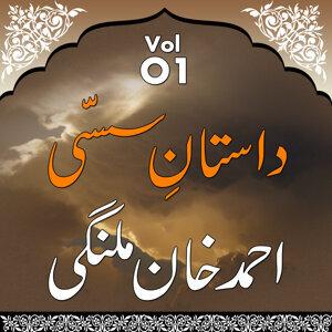 Ahmed Khan Malangi: Daastan E Sass, Vol. 01