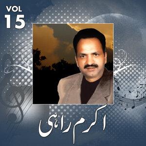 Akram Rahi, Vol. 15