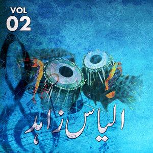 Ilyaas Zahid, Vol. 02